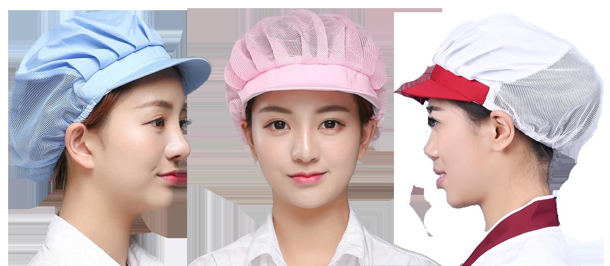 May Mũ lưới, nón lưới công nghiệp, mũ nón bảo hộ lao động